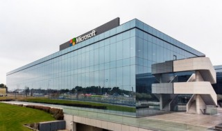 Microsoft Ibérica tiene nueva presidenta, Pilar López Álvarez