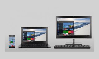 Microsoft confirma el lanzamiento de Windows 10 para este verano