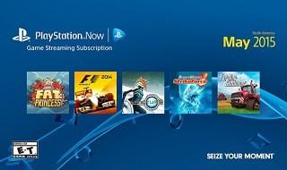 Las suscripciones de Playstation Now llegan a PS3