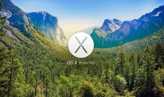 Actualización 10.10.4 para OS X Yosemite