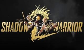 Anunciado Shadow Warrior 2
