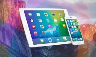 Disponibles las betas públicas de iOS 9 y OS X El Capitan