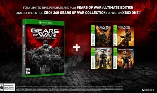 Gears of War: Ultimate Edition nos da acceso a toda la saga vía retrocompatibilidad