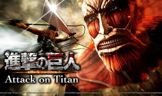 Anunciado Attack on Titan