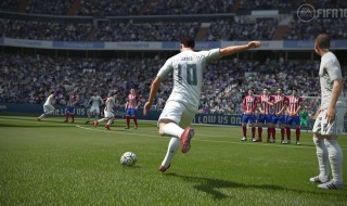 Tutoriales en vídeo de FIFA 16