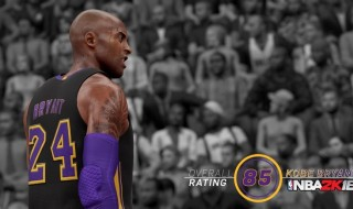 Las mejoras en la jugabilidad de NBA 2K16