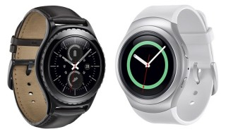 Anunciado el Samsung Gear S2