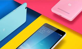 Ya es posible reservar el Xiaomi Mi4C