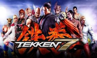 Tekken 7 llegará a PS4 y Xbox One