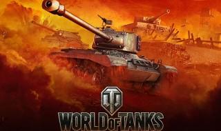 Beta abierta de World of Tanks en PS4 del 4 al 6 de diciembre