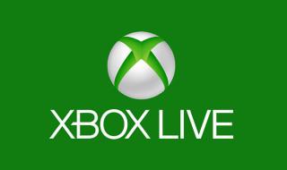 Habrá ofertas locas en Xbox Live por el Black Friday