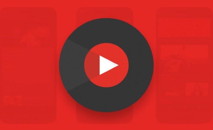 youtube-music-logo