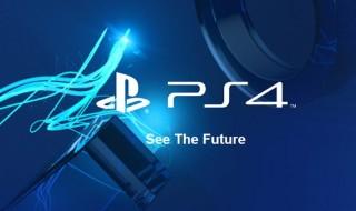 El jailbreak de PS4 ya es 'oficial'