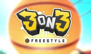3on3 Freestyle se deja ver en un trailer para PS4