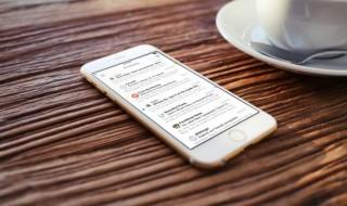 Airmail ya disponible para iPhone