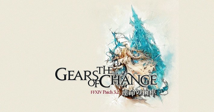 ffxiv-gears-of-change