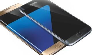 El 21 de febrero se presentará el Samsung Galaxy S7