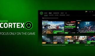 Ya disponible la versión final de Razer Cortex: Gamecaster