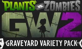 Disponible la actualización Variedad de Cementerio para Plants vs Zombies: Garden Warfare 2