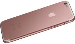El diseño del nuevo iPhone se parecería bastante al  del 6S, los grandes cambios para 2017