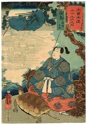 140716_urashimataro