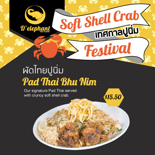 delephant_thai_PadThai_SoftShellCrabFest