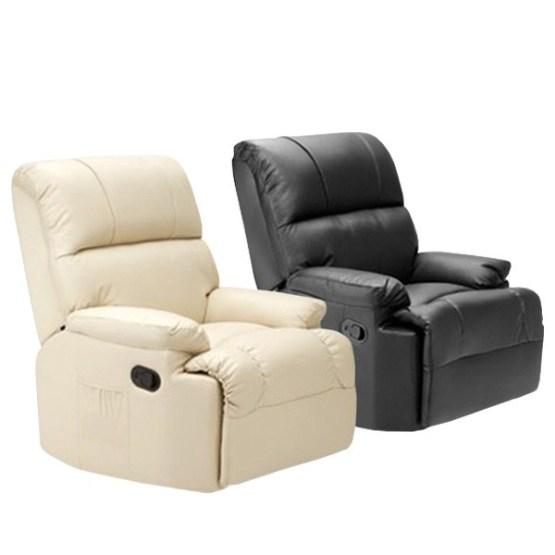 Sill sillones reclinables y con elevador blog decoraci n estilo n rdico - Sillones de cocina ...