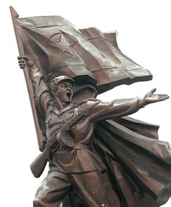 Image via Wikipedia.