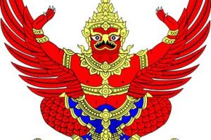 Thai National Emblem