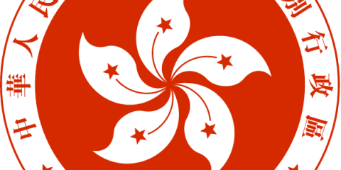 The Seal of Hong Kong.