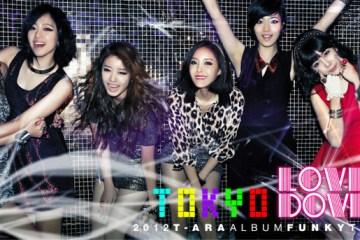 T-ara (티아라) - Lovey-Dovey in Tokyo
