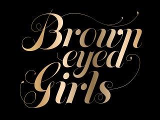 Brown Eyed Girls (브라운아이드걸스) - Kill Bill (킬빌)