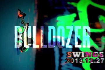 Swings (스윙스) - Bulldozer (불도저)