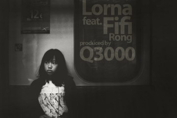 Q3000 - Lorna (feat. Fifi Rong)