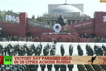 V day parade Moscow Russia