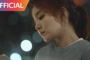 윤하 (Younha) - 허세
