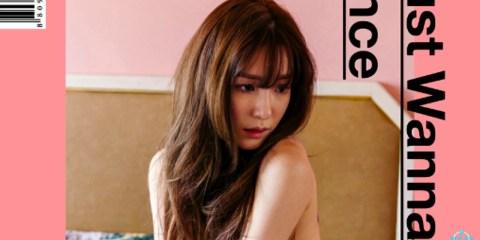 SNSD Tiffany - I Just Wanna Dance