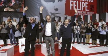 Gracias Felipe