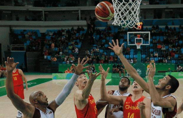 Advertencia de FIBA