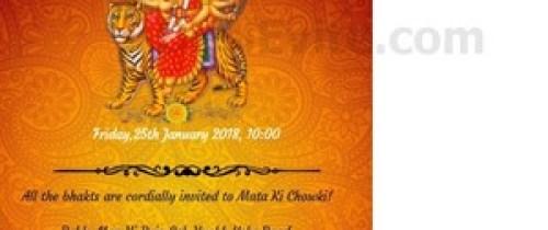 Mata ki chowki invitation template invitationswedd free mata ki chowki bhajan sandhya invitation card online invitations stopboris Choice Image