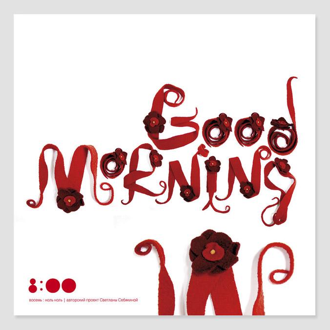 morning-02