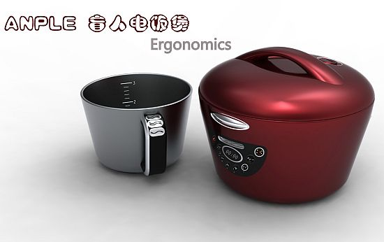 anple blind rice cooker  03