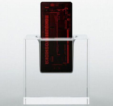 dzn x ray by tokujin yoshioka for kddi 1