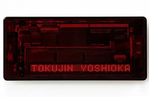 dzn x ray by tokujin yoshioka for kddi 3
