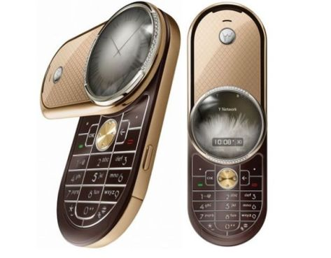 Motorola Aura Diamond