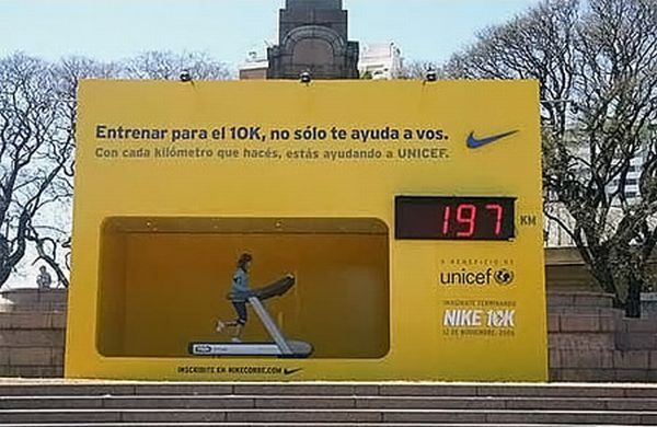 Nike's UNICEF Interactive Billboard