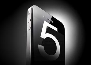 354532-iphone-5-rumor-wrap-up