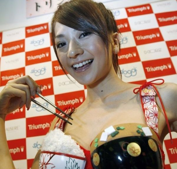 The Chopsticks bra
