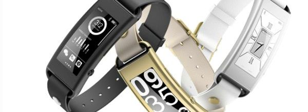 Lenovo's first wearable is the VB10 band