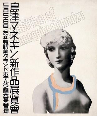 Cartaz para Shimadzu exposição manequim de 1935